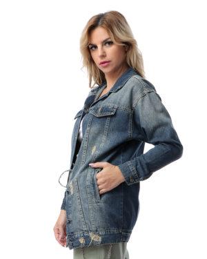 Oversize Long Denim Jacket For Women